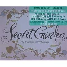 进口CD:神秘园10年精选(CD)9822047