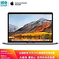 【2018新款】Apple MacBook Pro MR9R2CH/A 13.3英寸笔记本电脑 配备Touch Bar和Touch ID 2.3GHz 四核第八代 Intel Core i5 处理器 8GB 512GB固态硬盘 深空灰色 套装含13/15英寸尼龙电脑包 顺丰/德邦发货 可开16% 增值税专用发票