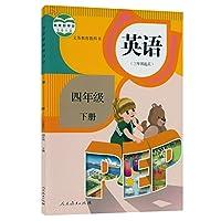 小学英语教材 四年级下册 PEP版 课本 三年级起点 人教PEP版 教材义务教育课科书