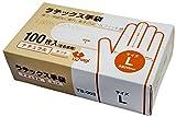 一次性乳胶手套,自然的色彩左右通用100片装 Lサイズ