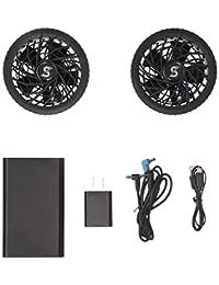[ESSAR] 空调服 S-AIR 风扇+电池启动器套装 男士 SK-11
