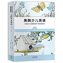 美国少儿英语(英文彩色插图版)(第二辑 第3册) (English Edition)