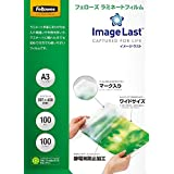 Fellows laminate film 5366901 A3 100 sheets -海外卖家直邮