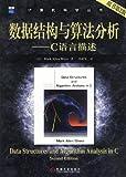 数据结构与算法分析:C语言描述(原书第2版)