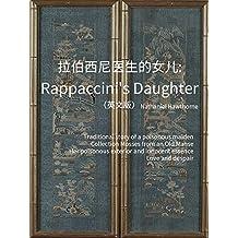 Rappaccini's Daughter 拉伯西尼医生的女儿(英文版) (English Edition)