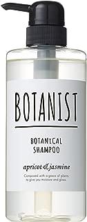 BOTANIST Botanical 洗發水 滋潤型 490ml