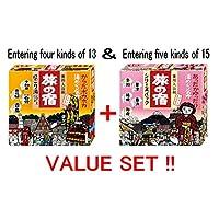 tabino Yado 温泉沐浴盐 Milky assortment (4种13包) & Clear 多种花色 (5类15包) 超值装从 Kracie 共9种28包