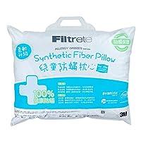 3M Filtrete菲尔萃 健康防螨枕 儿童9-13岁适用(内附纯棉枕套)