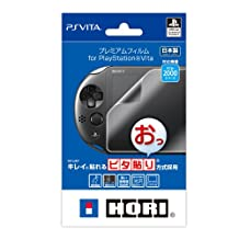 SONY PlayStation Vita(PCH-2000系列)用优质膜