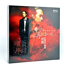 柏菲唱片 赵鹏CD碟片:2008再低音一次