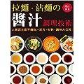 原版台湾书分类推荐