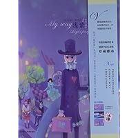 我的路(精装辑)2:浅紫