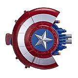 Hasbro 孩之宝 Marvel 漫威 复仇者联盟 美国队长隐藏式发射盾牌 B5781