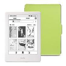 Kindle X 咪咕电子书阅读器 + NuPro保护套超值套装(包含Kindle X 咪咕电子书阅读器-白、NuPro保护套-苹果绿)