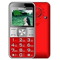 纽曼 V5移动联通直板大屏大字大声按键老年人机老人机老人手机 (红色)