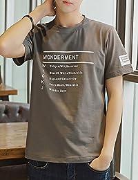 Goralon 男士短袖t恤夏季新款韩版半袖体恤 男装上衣修身字母T恤打底衫夏潮流t恤男