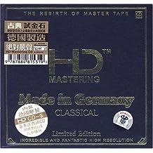 德国制造:古典(CD)
