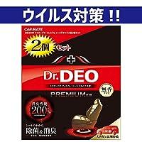 快美特 车用 *剂 Dr.Deo Premium 贴纸下方型 350克 2��セット 黑色 D230W
