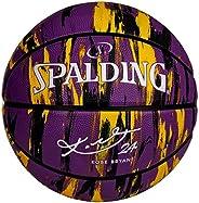 SPALDING(斯伯丁) 籃球 大理石 橡膠 7號球 84-005Z 籃球 籃球 84-005Z