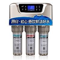 沁园 净水器 500加仑无桶大通量纯水机QR-RL-401A
