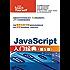 JavaScript入门经典(第5版) (入门经典系列)