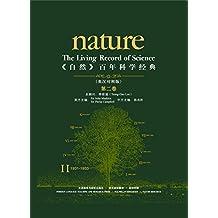 《自然》百年科学经典(第二卷)(英汉对照版)(1931-1933) (English Edition)