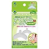 kaneson 妈妈乳头防护罩乳头保护器2枚入  透明 M
