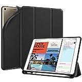 Fintie iPad Air 10.5英寸(约26.7厘米)2019 / iPad Pro 10.5英寸(约26.7厘米)2017 - [SlimShell]轻质柔软 TPU 后部保护智能支架盖,自动唤醒/*iPad Air 10.5 / iPad Pro 10.5