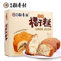 北京稻香村鸡蛋槽子糕312g全蛋烘焙 不加一点水 传统糕点美食小吃老蛋糕 早餐食品 小蛋糕
