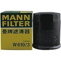MAN 曼牌 (MANJS)滤清器 机油滤清器 W610/3(翼神蓝瑟帕杰罗/欧蓝德/得利卡/尊驰/骏捷/CR-V/雅阁/飞度/瑞风/哈弗)