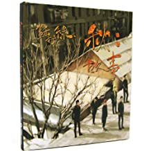 苏打绿:秋•故事(CD)