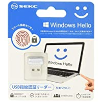 【Amazon.co.jp 限定】SEKC USB指纹认证键 支持Windows Hello功能 0.05秒 指纹认证*措施 SFSD-01