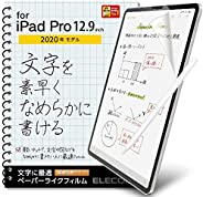 Elecom宜丽客 iPad Pro 12.9 2020 保护膜TB-A20PLFLAPNS