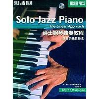爵士钢琴独奏教程:低音的线性技术(附光盘)