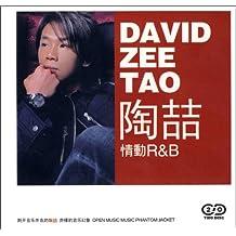 陶喆:情动R&B(2CD)