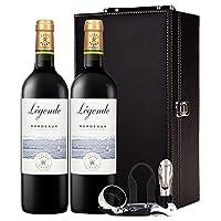 拉菲罗斯柴尔德 传奇波尔多干红葡萄酒 双支礼盒装带酒具 750ml*2(法国进口红酒)