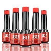 益跑 G17 燃油宝汽油添加剂大众奥迪奔驰燃油添加剂 使用BASF巴斯夫原液 60ml*5瓶装