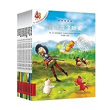 不一样的卡梅拉动漫绘本(第3季)(13-22)(套装共10册)(两种封面 随机发货)