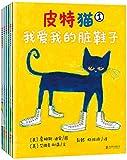 宝宝第一套好性格养成书:皮特猫(套装共6册) (平装)