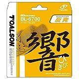 TOALSON(TOALSON) 生物学 BL‐6700 光橙(羽毛球用)830670O