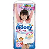 MOONY 成长裤 尿不湿 拉拉裤 尿不湿 XL38片女宝宝 (12kg以上)(日本进口)