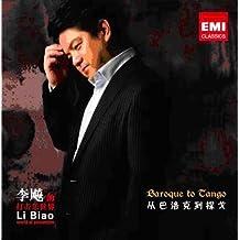 李飚的打击乐世界:从巴洛克到探戈(CD)