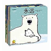小小暖房子·爱的表白书(套装共6册)(给孩子人生初始的温暖与美好)