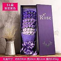 玫瑰香皂花束礼盒 生日礼物送朋友同学 创意情人节女友男生玫瑰花51朵渐变紫