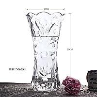 富贵竹花瓶家用摆件客厅插花大号转运竹水竹竹子水晶玻璃透明百合小号高30厘米龙珠款加厚加重
