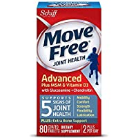 无移动高级+MSM和维生素D3,80片 - 氨基葡萄糖和软骨素的关节健康补充品