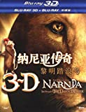 纳尼亚传奇3:黎明踏浪号(3D+2D蓝光碟 BD50)