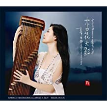 瑞鸣•杏花天影•常静(古筝新古典作品 DSD)