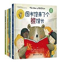 上学去:我的学前技能书(套装共4册)