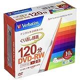三菱化学媒体 Verbatim DVD-RW(Video with CPRM) 白色 10枚